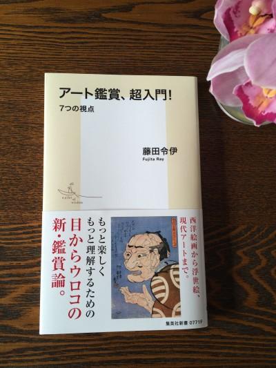 山本圭子さん_0310