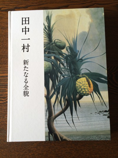 山本圭子さん_0311