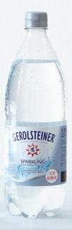 女医ドリンク ゲロルシュタイナー
