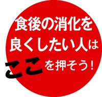 094-03_Web用