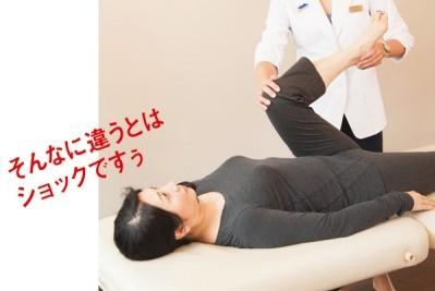 股関節の不調・診察レポート 竹内洋子さん<前編>
