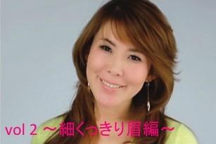 動画あり!ゆるふわ眉の作り方②~細くっきり眉編~by CHIHARU 【Movie】