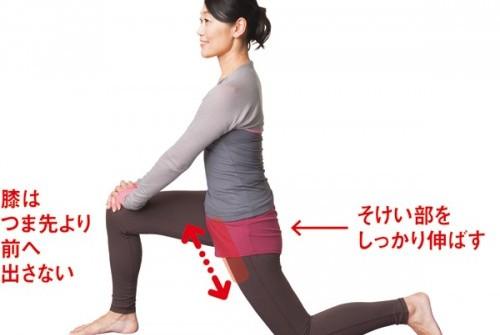 女の若さは「股関節」がキーワード⑦ 一日10分のストレッチ&エクササイズ その1