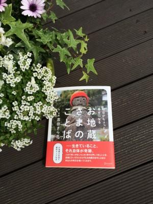 山本さん_IMG_0376