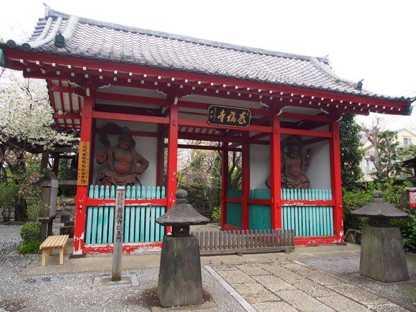 吉田養福寺山門