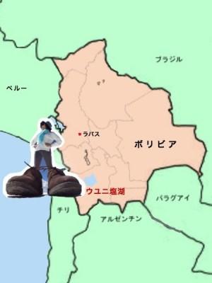 井原さん ウユニ地図