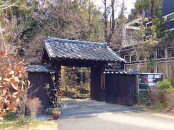 島田美術館1
