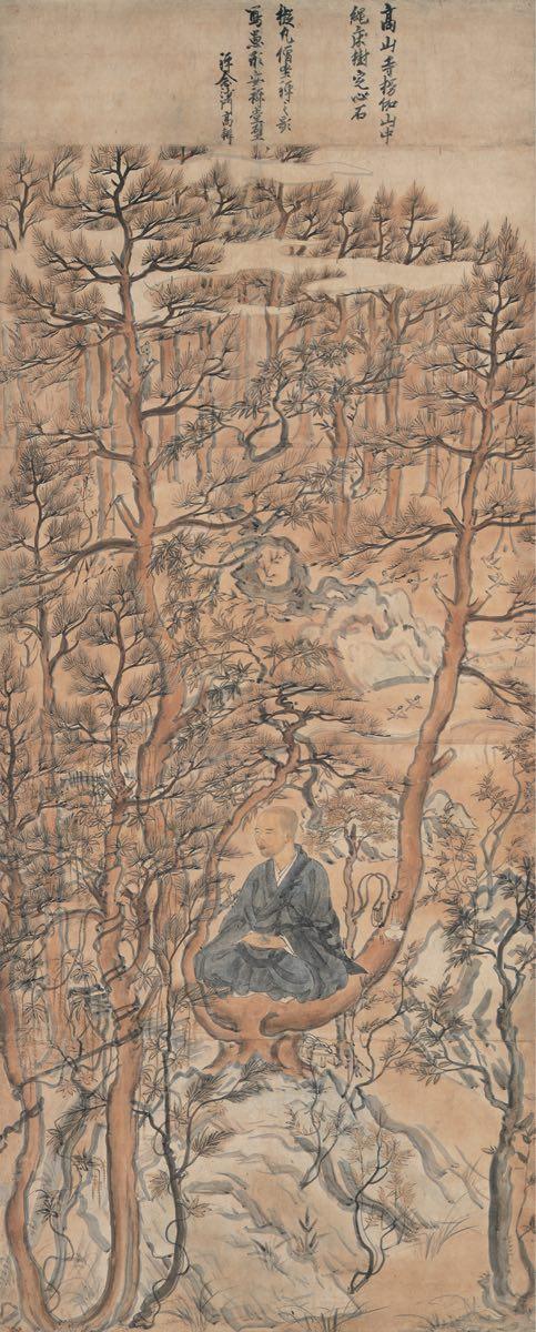 shuku03_国宝明恵上人像(樹上坐禅像)前期s50