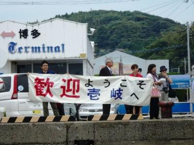 パワースポットだらけな壱岐 ターミナル