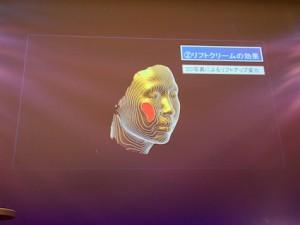 エピステーム ステムサイエンス発表会 顔の立体写真