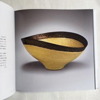 小暮ルーシーリー黄釉鉢