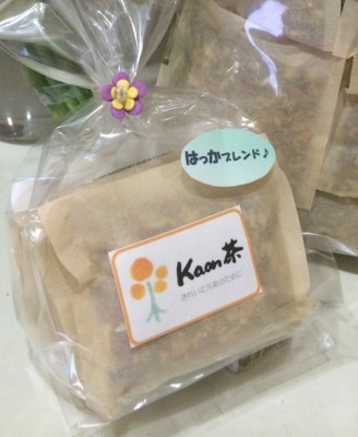 樫出さん Kaon茶