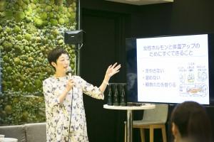 吉川千明さんも愛飲中!『密 -hisoca-』のセミナーに行ってきました!