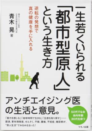 20140117_MyAge_02_Web用