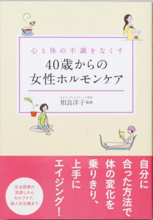 20140121_MyAge_04_Web用