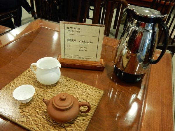 香港大学の博寮茶座(ティーハウス)で中国茶
