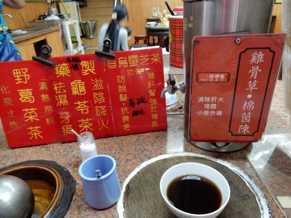 小野香港茶2