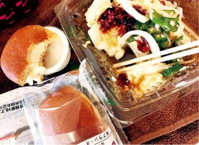 ダイエット倶楽部 原さん コンビニ食