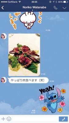ダイエット倶楽部 原さん LINE3