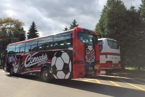 ツェーゲン金沢vsコンサドーレ札幌観戦の旅へ