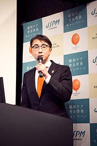 日本緩和医療学会理事の上村医師