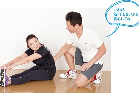 悩み別「筋活」カウンセリングルーム/【悩み4】痩せたいけれど、どんな運動をすればいいの?