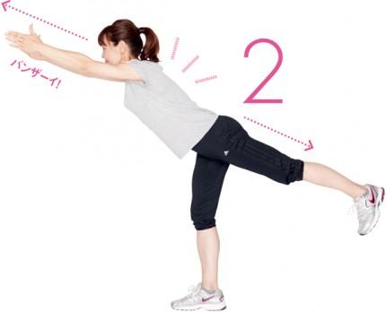 1の姿勢からそのまま両腕を前へ、脚は後ろへ伸ばしてキープ。このとき、骨盤が床に向かって真下を向くように維持することで、膝が内側に入らない動きになります。1→2の運動を片側20回、反対側も行って1セットとし、30秒休憩を挟み、計2セット行います