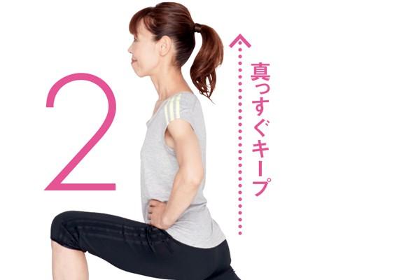 悩み別「筋活」カウンセリングルーム/【悩み6】筋トレは嫌い。でも筋肉の衰えは防ぎたい