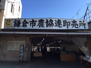 小暮鎌倉image14