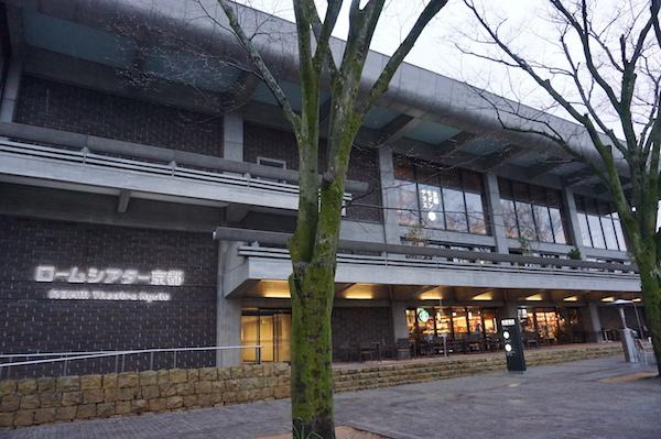 京都モダンテラス1