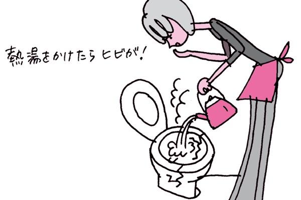 金運をアップさせたい②トイレそうじの際のNG/林 秀靜さんの「おそうじ風水」