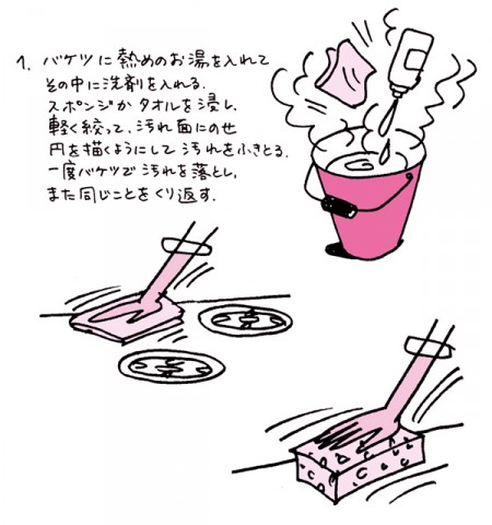 P093-01_Web用