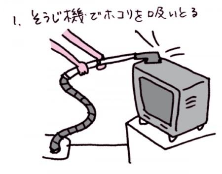 P075-01_Web用