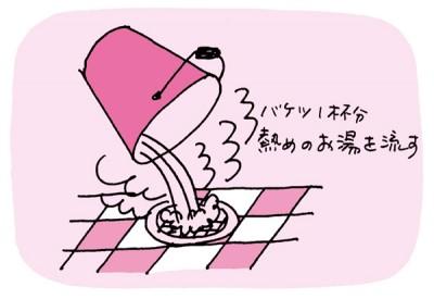P107-01_Web用