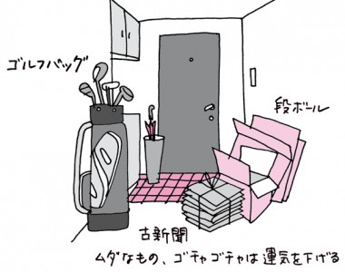 P047-01_Web用