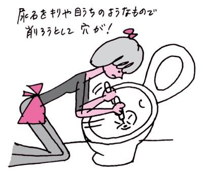 P089-02_Web用
