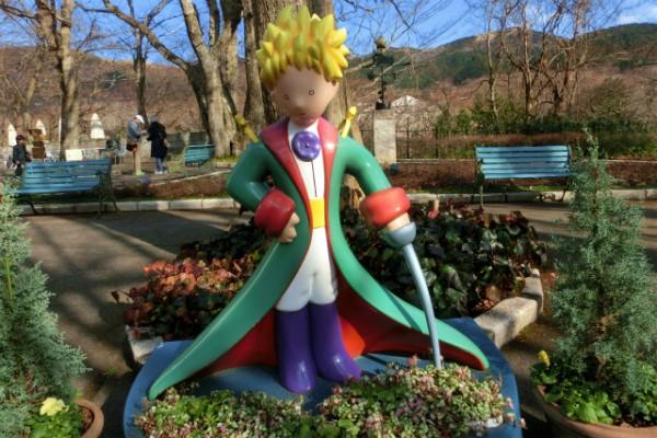 箱根で新春を〜星の王子さまミュージアムと箱根園水族館