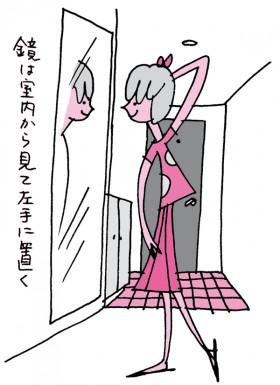P047-03_Web用