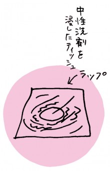 P087-02_Web用