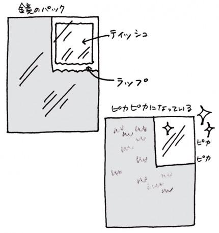 P105-02_Web用