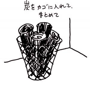 P091-03_Web用
