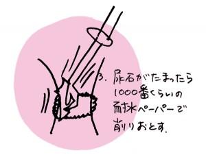 P086-03_Web用