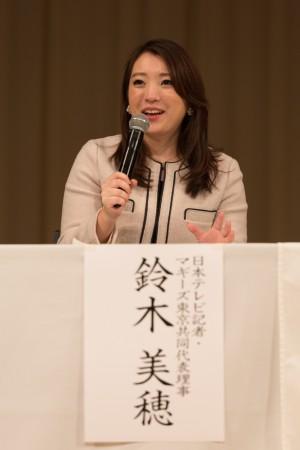 緩和ケア_photo