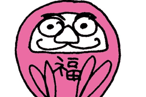 捨てにくいものを捨てるコツ②【だるま・プレゼントされた人形】/林 秀靜さんの「おそうじ風水」