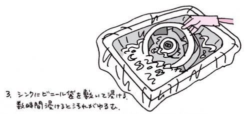 P119-03_Web用