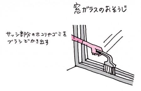 P123-01_Web用
