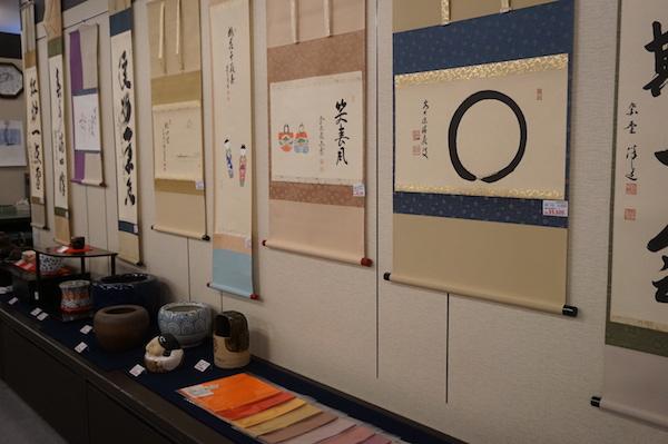 小野茶道-2