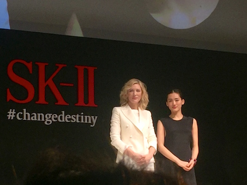 SK-Ⅱ_4