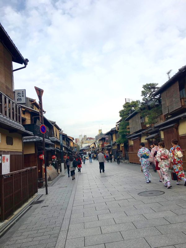 いく子京都 祇園