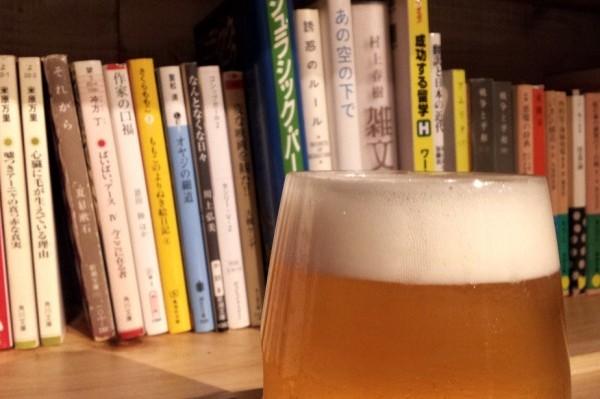 お酒を飲みながら本が読める大人のための渋谷「森の図書室」